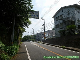37-148高知県須崎市