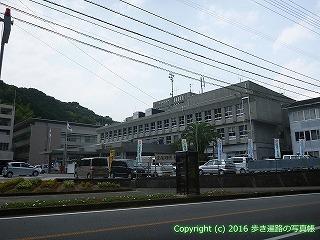 37-149高知県須崎市須崎市役所