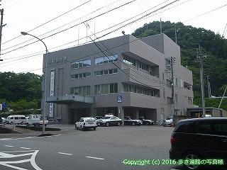 37-150高知県須崎市須崎警察署