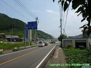 37-151高知県須崎市