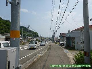 37-152高知県須崎市