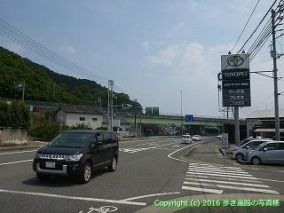 37-153高知県須崎市