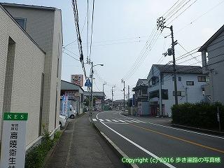 37-156高知県須崎市