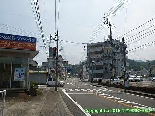 37-157高知県須崎市(宿)ビジネスホテルさつき