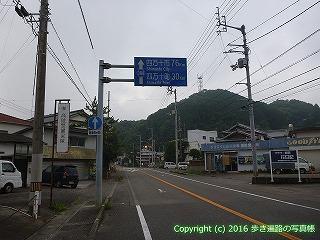 37-159高知県須崎市