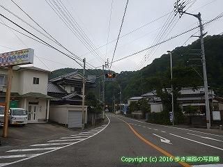 37-160高知県須崎市