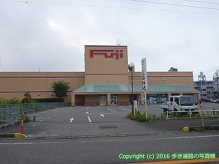 37-166高知県須崎市