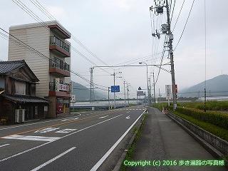 37-167高知県須崎市