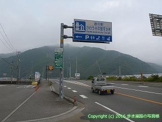 37-171高知県須崎市
