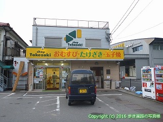 37-176高知県須崎市