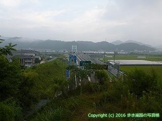 37-179高知県須崎市