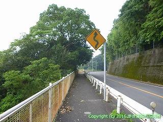 37-180高知県須崎市