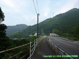 37-181高知県須崎市