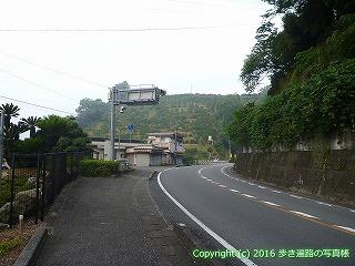 37-189高知県須崎市