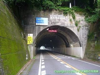 37-191高知県須崎市
