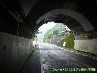 37-192高知県須崎市