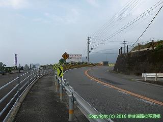 37-197高知県須崎市