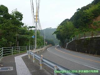 37-199高知県須崎市