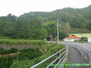 37-200高知県須崎市