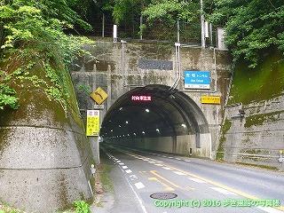 37-201高知県須崎市安和トンネル