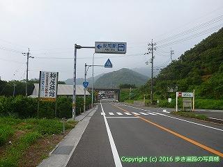 37-205高知県須崎市JR土讃線 安和駅入口
