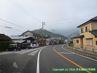 37-207高知県須崎市