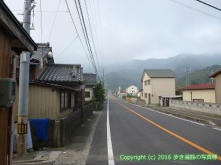 37-208高知県須崎市
