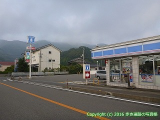 37-209高知県須崎市