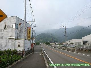 37-212高知県須崎市