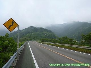 37-215高知県須崎市