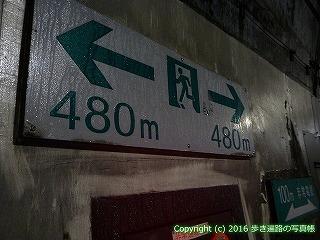 37-223高知県須崎市