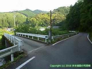 37-271高知県高岡郡中土佐町