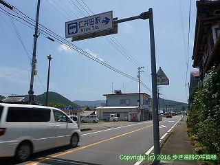 37-445高知県高岡郡四万十町JR土讃線 仁井田駅入口