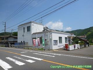 37-446高知県高岡郡四万十町仁井田郵便局