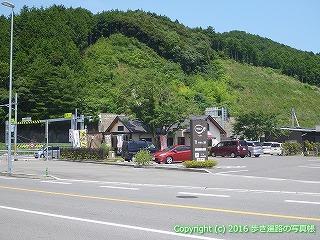 37-464高知県高岡郡四万十町