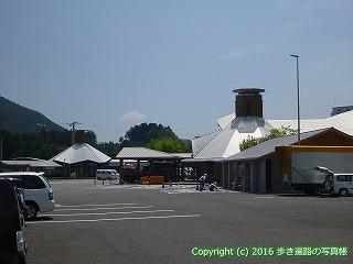 37-465高知県高岡郡四万十町道の駅 あぐり窪川