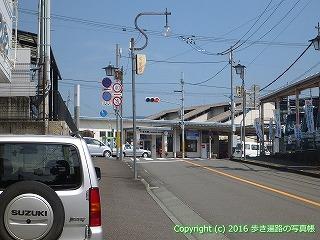 37-491高知県高岡郡四万十町JR土讃線 窪川駅