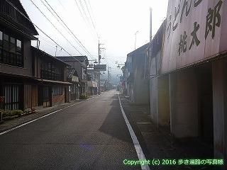 38-002高知県高岡郡四万十町
