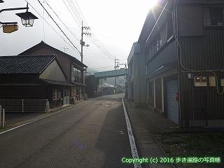 38-003高知県高岡郡四万十町