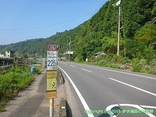 38-021高知県高岡郡四万十町