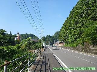 38-029高知県高岡郡四万十町