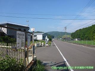 38-038高知県高岡郡四万十町