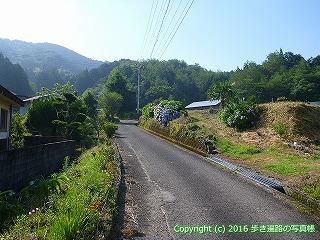 38-044高知県幡多郡黒潮町