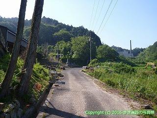 38-046高知県幡多郡黒潮町