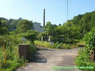 38-048高知県幡多郡黒潮町