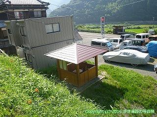 38-070高知県幡多郡黒潮町