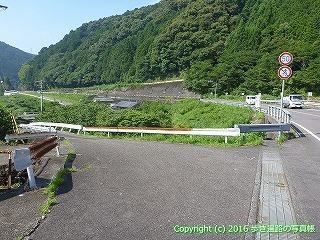 38-072高知県幡多郡黒潮町