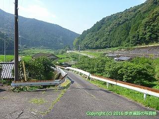 38-073高知県幡多郡黒潮町