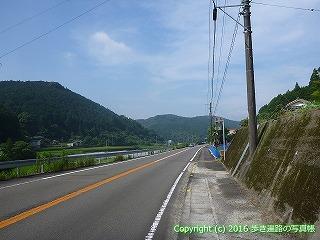 38-081高知県幡多郡黒潮町
