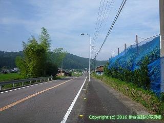 38-083高知県幡多郡黒潮町